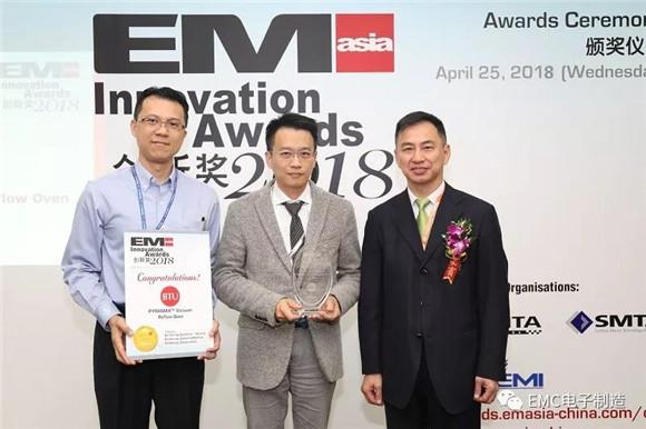EMC电子制造