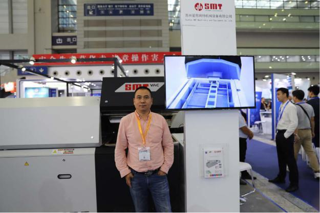 访苏州爱思姆特机械设备有限公司总经理夏永祥